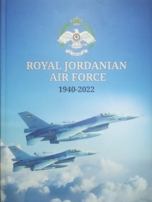 Royal Jordanian Air Force Book