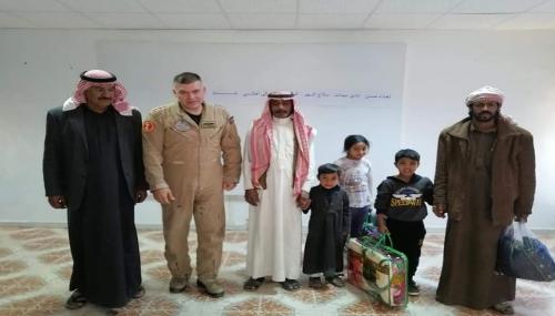 اهداء من نادي سيدات سلاح الجو الملكي لاهالي بلدة الجفر