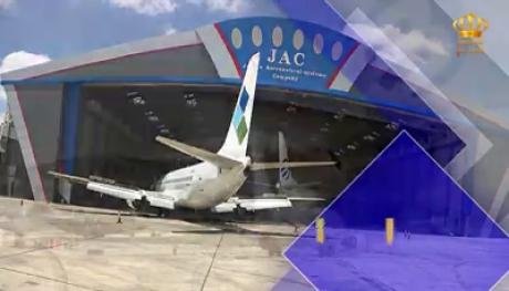 الشركة الأردنية للطيران  JAC