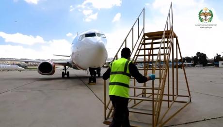 الشركة الأردنية لأنظمة الطيران  JAC