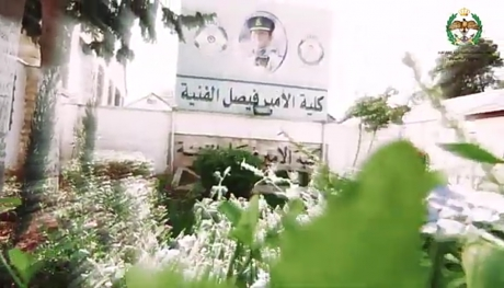 كلية الأمير فيصل الفنية
