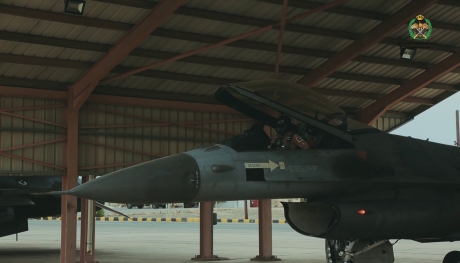 2020برنامج جيشنا العربي سلاح الجو الملكي