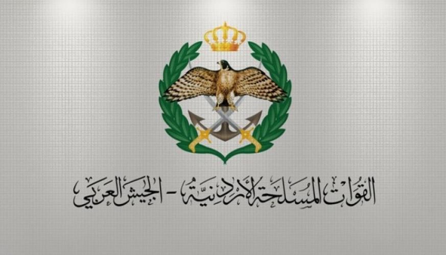 بيان رقم(2) صادر عن القيادة العامة للقوات المسلحة الأردنية – الجيش العربي