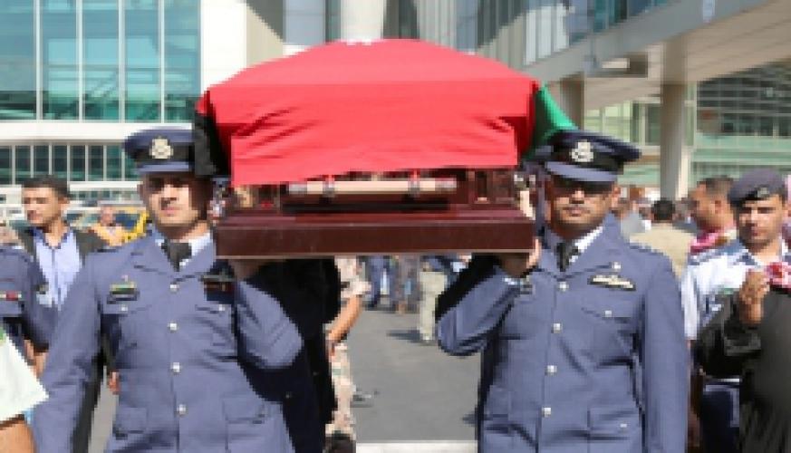 وصول جثمان الشهيد الملازم أول الخوالدة إلى أرض الوطن
