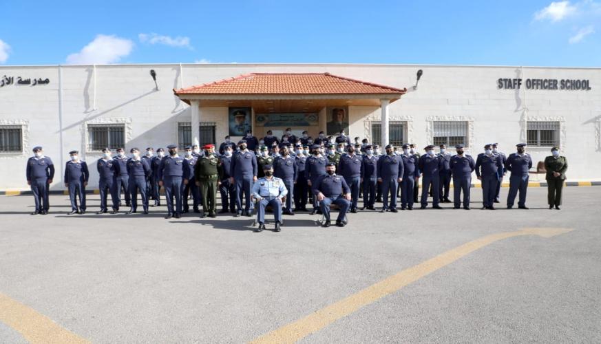 اختتام دوره القياده والأركان الصغرى في قيادة سلاح الجو الملكي
