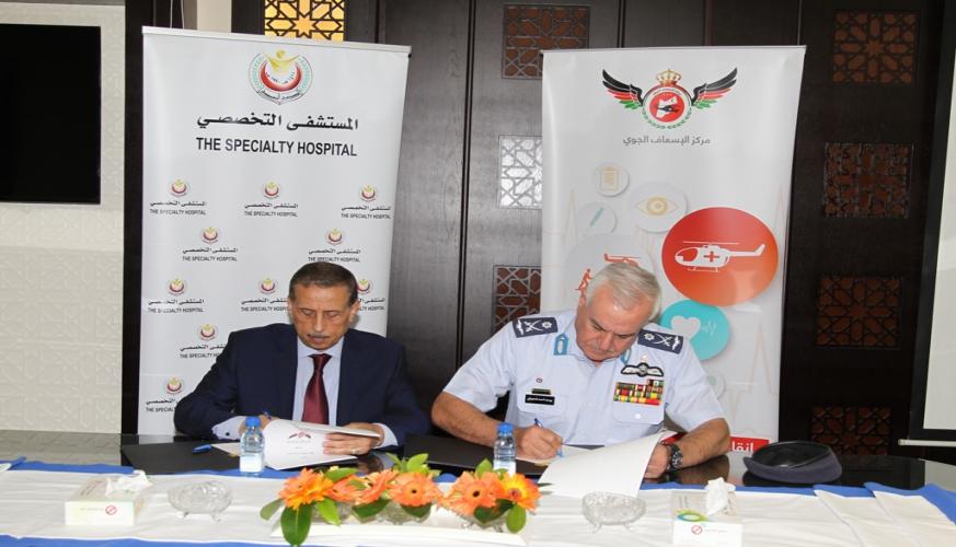 المستشفى التخصصي يوقع اتفاقية تعاون مع مركز الإسعاف الجوي الأردني