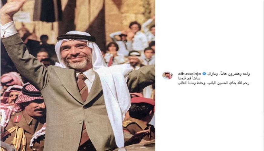 ولي العهد: 21 عاماً وما زال الحسين ساكناً في قلوبنا